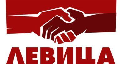 """Саботажа врз Левица и дезинформации за Марксистичката организација """"Црвени"""""""