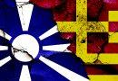"""Договор за """"Македонија"""": реакционерен по природа – НЕ за патриотскиот отров на буржоазијата и другите бранители или критичари"""