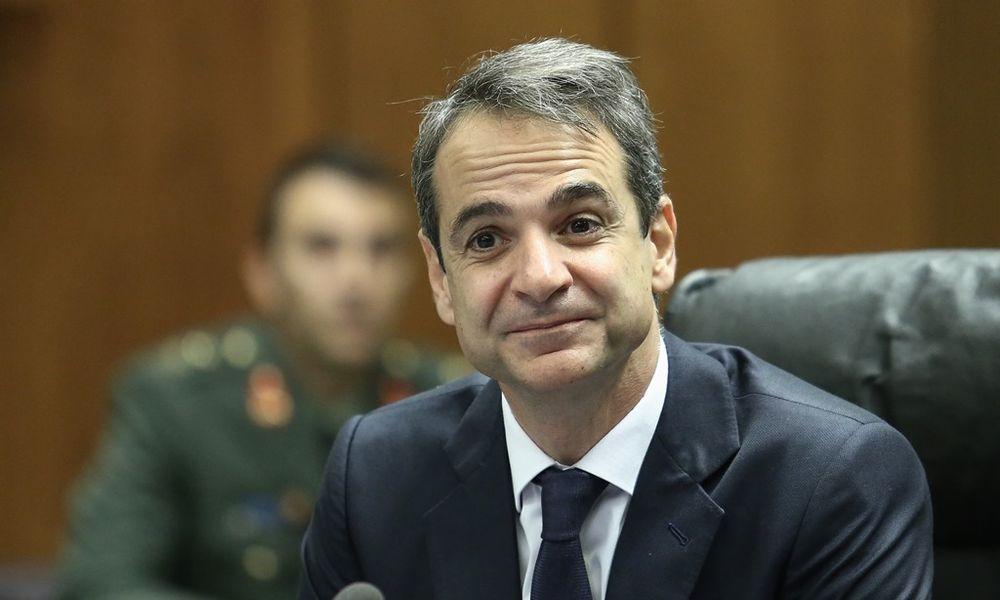 претседател на грчката влада од 10 јули 2019