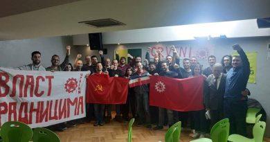 """Прв конгрес на Марксистичката организација """"Црвени"""""""