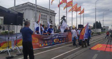 """Синдикален протест на денот на """"независноста"""""""