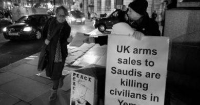 Битаснко оружје за злосторствата врз цивили